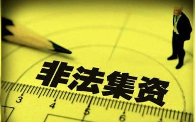 胡久辉律师代理湖南九龙经贸集团董事长肖正滔涉嫌虚开增值税发票罪案